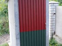 Уличный сельский туалет из блоков