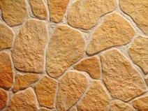 жаропрочная плитка под камень