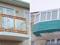 Остекление балкона может быть очень разнообразным