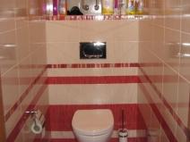 Оформление туалета кафельной плиткой