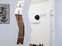 Перегородка из гипсокартона с аркой