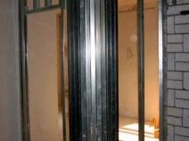 Конструкция из аллюминиевого профиля под гипсокартон