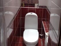 Туалет: компактное размещение водонагревателя