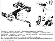 сборочный чертеж вентильного смесителя