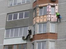 Высотные работы по утеплению балкона