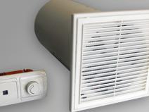 вытяжная вентиляция в квартире